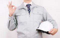 未経験者でも設備工事の仕事に挑戦できる3つの理由
